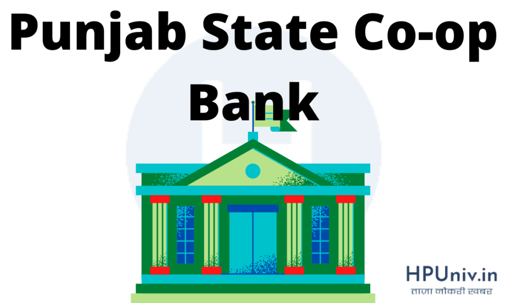 Punjab State Co-op Bank recruitment