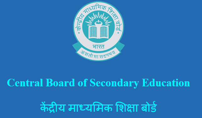 CBSE junior Assistant result