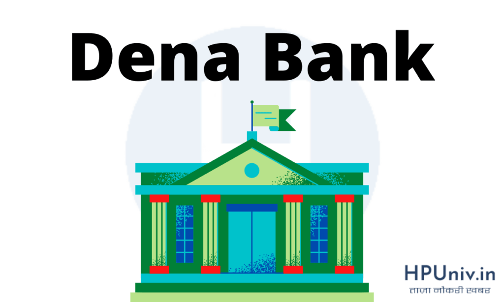 Dena Bank recruitment