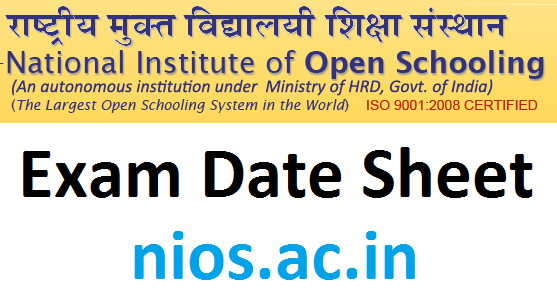 nios new date sheet