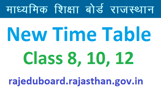 RBSE New Time Table