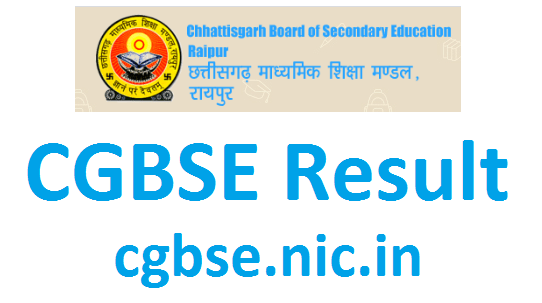 Cgbse 12th Result 2020 Name Wise School Wise Roll Number Wise