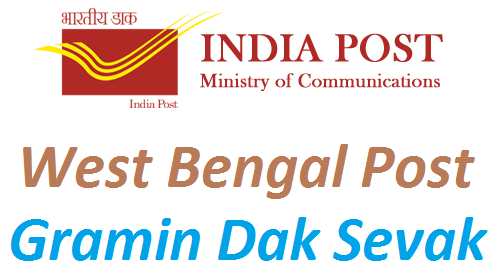 West Bengal GDS result