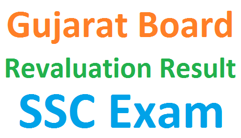 GSEB SSC revaluation result