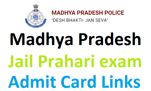 MP Jail prahari admit card