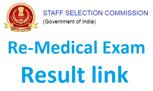 SSC GD Re medical exam result