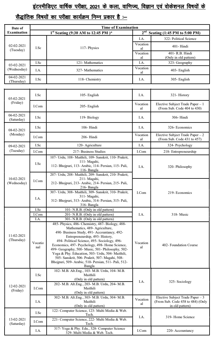 12th time table bseb